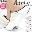 ディズニー ミニーマウス スニーカー スリッポン レディース 靴 Disney 6989