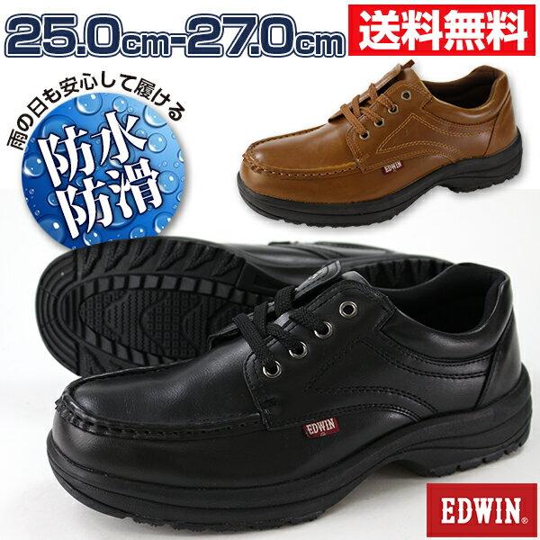 エドウィン スニーカー ローカット ビジネス メンズ 靴 EDWIN ED-7323