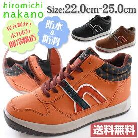 【週末セール 9/17 8:00時まで】ヒロミチナカノ スニーカー ハイカット レディース 靴 hiromichi nakano HN WPL138