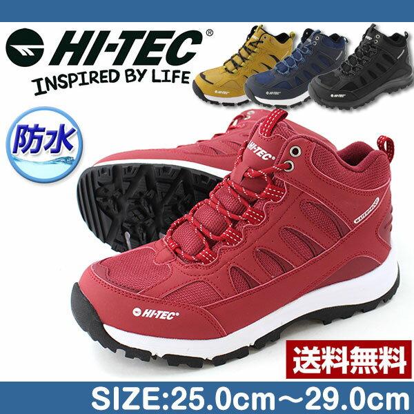 ハイテック スニーカー ハイカット メンズ 靴 HI-TEC HT BTU12