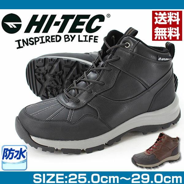 ハイテック スニーカー ブーツ ハイカット メンズ 靴 HI-TEC HT BTU13
