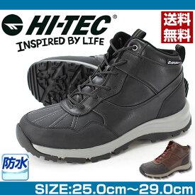 【売切セール 12/11 1:59まで】ハイテック スニーカー ブーツ ハイカット メンズ 靴 HI-TEC HT BTU13