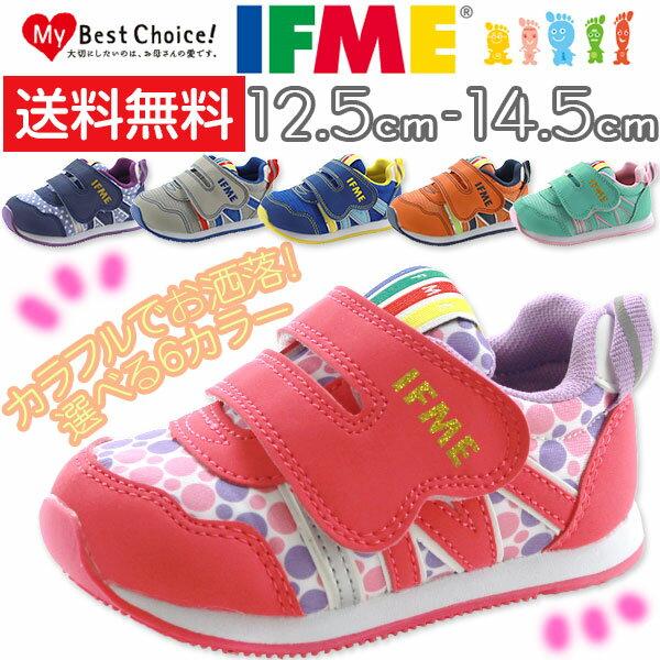 イフミー スニーカー ローカット 子供 キッズ ベビー 靴 IFME 30-7702