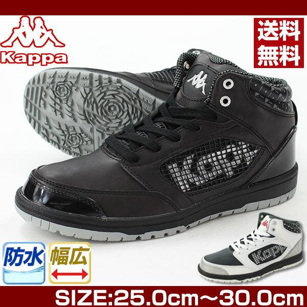 カッパ スニーカー ハイカット メンズ 靴 Kappa KP STU23 ダンス