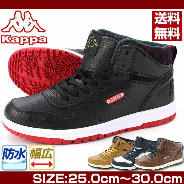 カッパ スニーカー ハイカット メンズ 靴 Kappa KP STU42