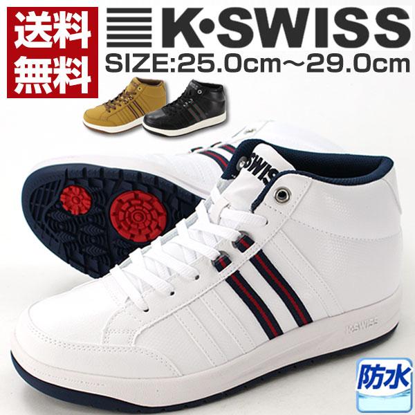 ケースイス スニーカー ハイカット メンズ 靴 K-SWISS KSL 04 ダンス
