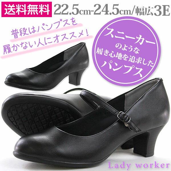 フォーマル パンプス レディース 靴 Lady worker LO-14590/LO-14620