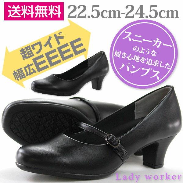 フォーマル パンプス レディース 靴 Lady worker LO-14630/LO-14640