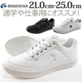 ムーンスター フリースター スニーカー ローカット レディース 靴 MOONSTAR FREESTAR MS FS002
