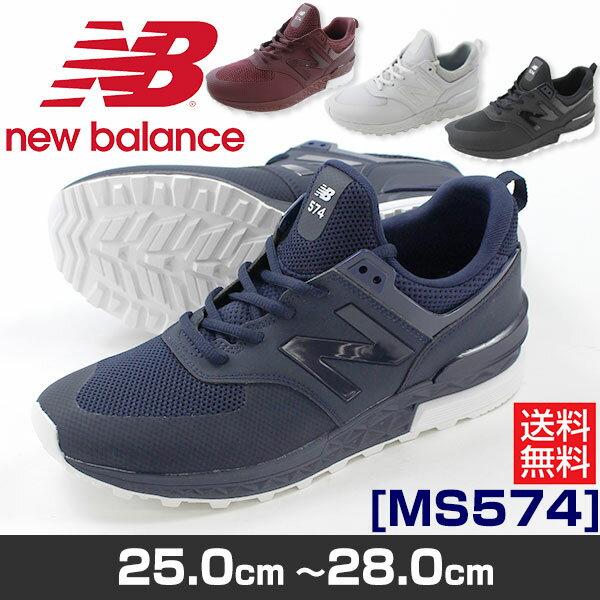 ニューバランス スニーカー ローカット メンズ 靴 New Balance MS574