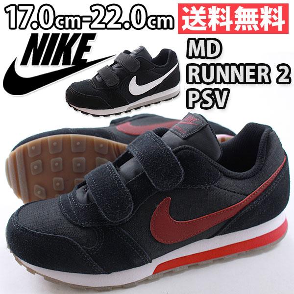ナイキ スニーカー ローカット 子供 キッズ ジュニア 靴 NIKE MD RUNNER 2 PSV 807317