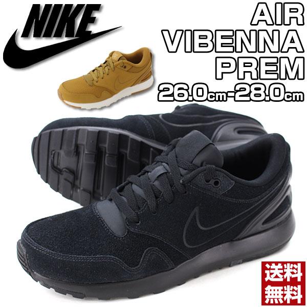 ナイキ スニーカー ローカット メンズ 靴 NIKE AIR VIBENNA PREM 917539