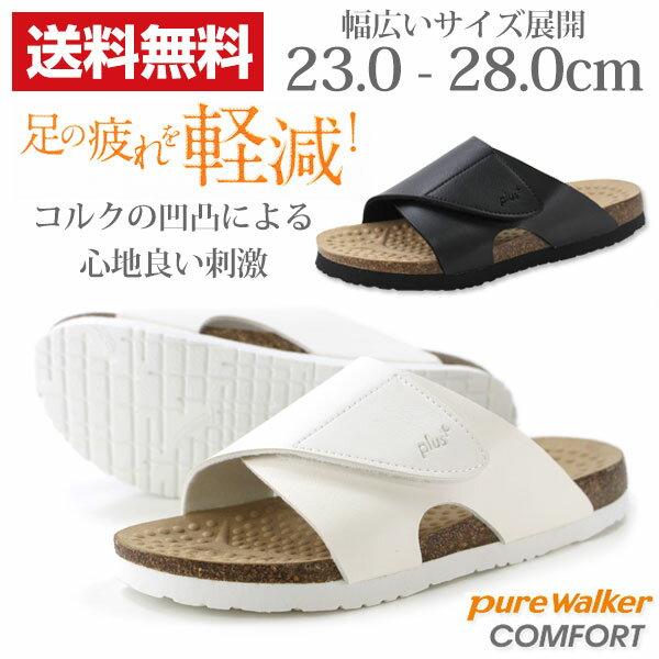 ピュアウォーカー サンダル オフィス レディース メンズ 靴 pure walker COMFORT PW7902