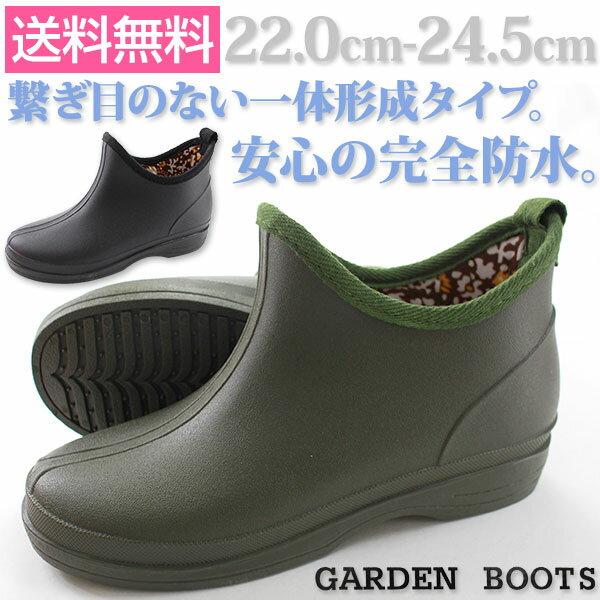 レインブーツ レインシューズ ショートブーツ 長靴 レディース GARDEN BOOTS 401