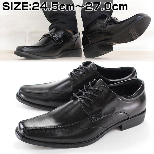 ビジネス シューズ メンズ 革靴 SOFT LINE 1535/1531