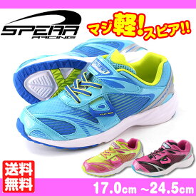 ae8580bed80063 楽天市場】ワイズ 3E(靴サイズ(cm)23.5)(靴|キッズ):キッズ ...