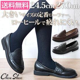 シューズ ローファー ローヒール レディース 靴 Chou Shoe THSH-P08R