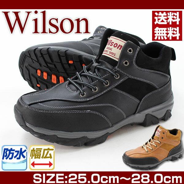 ウィルソン スニーカー ハイカット メンズ 靴 WILSON 391