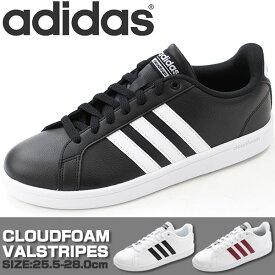 アディダス スニーカー ローカット メンズ 靴 adidas CLOUDFOAM VALSTRIPES tok