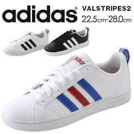 アディダス スニーカー ローカット メンズ レディース 靴 adidas VALSTRIPES2