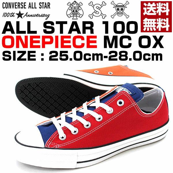 【10%オフ 6/21まで】コンバース オールスター スニーカー ローカット メンズ 靴 CONVERSE ALL STAR 100 ONEPIECE MC OX