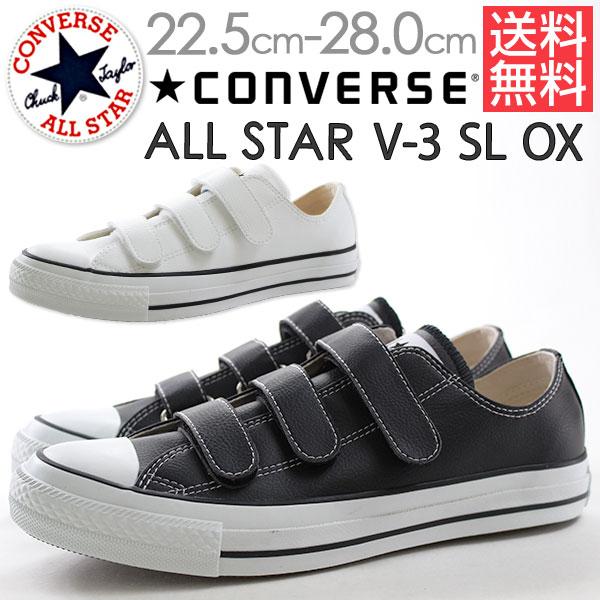 コンバース オールスター スニーカー ローカット メンズ レディース 靴 CONVERSE ALL STAR V-3 SL OX