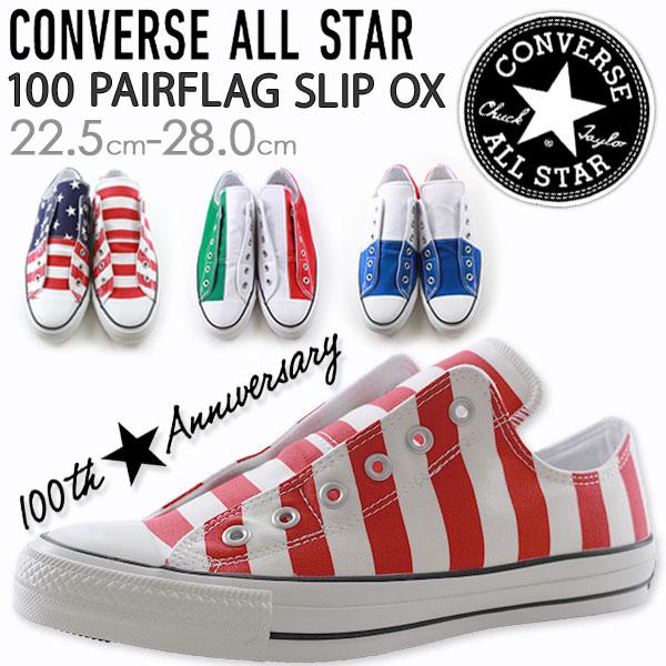 コンバース オールスター スニーカー スリッポン メンズ レディース 靴 CONVERSE ALL STAR 100 PAIRFLAG SLIP OX tok