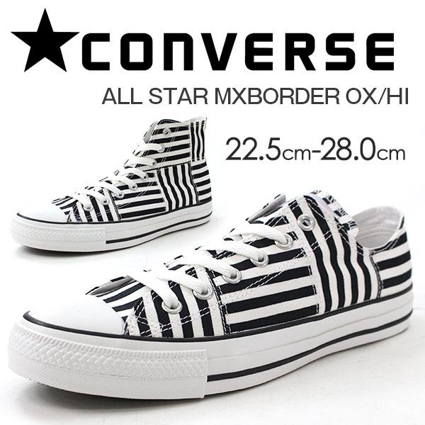 コンバース オールスター スニーカー ローカット ハイカット メンズ レディース 靴 CONVERSE ALL STAR MXBORDER OX/HI tok