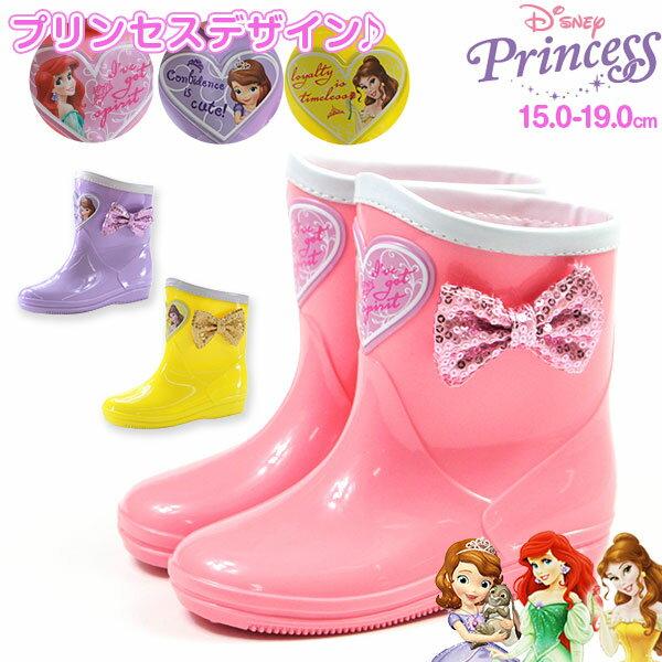 ディズニー プリンセス アリエル ソフィア ベル レインブーツ 子供 キッズ ジュニア 長靴 Disney PRINCESS