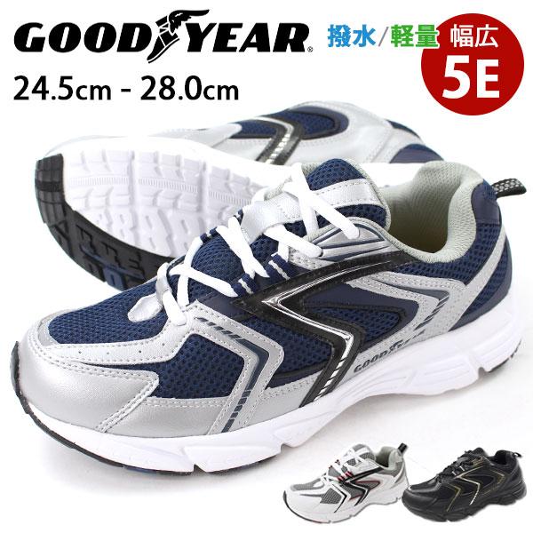スニーカー ローカット メンズ 靴 GOOD YEAR GY-8081 ダッドシューズ