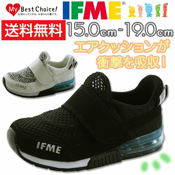 イフミー スリッポン 子供 キッズ ジュニア 靴 IFME 30-8017