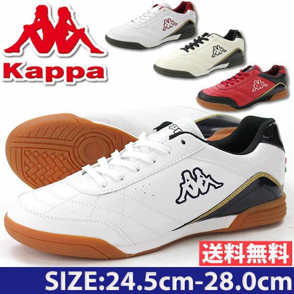 カッパ スニーカー ローカット メンズ 靴 Kappa KP BCM51