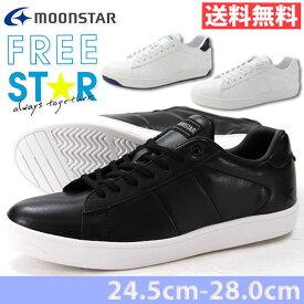 【売切セール 12/11 1:59まで】ムーンスター フリースター スニーカー ローカット メンズ 靴 MOONSTAR FREESTAR MS FS003