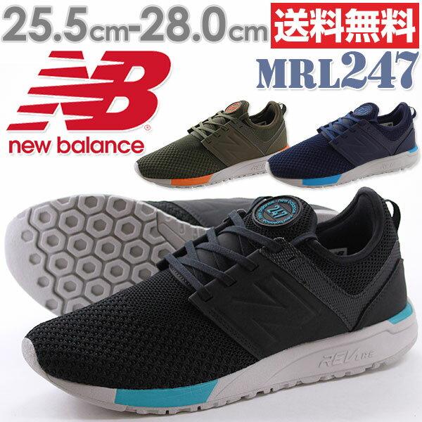 ニューバランス スニーカー ローカット メンズ 靴 New Balance MRL247