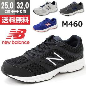 ニューバランス スニーカー ローカット メンズ 靴 New Balance M460