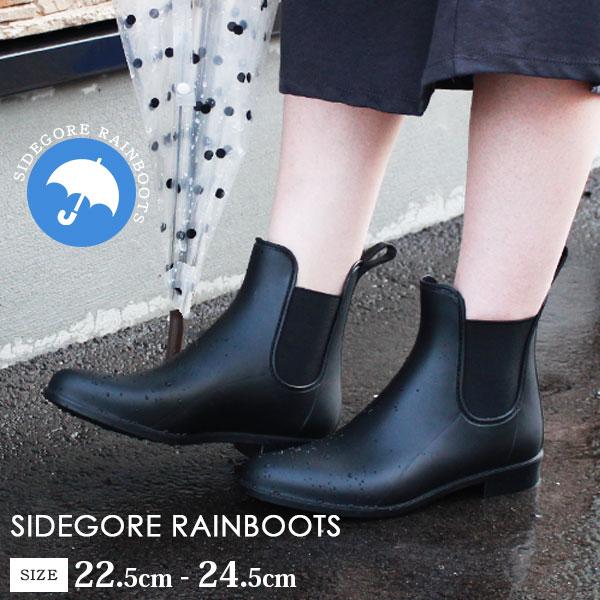 送料無料 Milady ML636/751/752 レディース ショートブーツ レインシューズ サイドゴアブーツ レディース 長靴 防水 雨靴 ミレディ