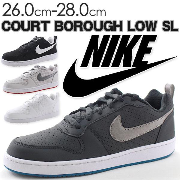 ナイキ スニーカー ローカット メンズ 靴 NIKE COURT BOROUGH LOW SL 844883