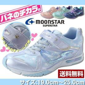 ムーンスター スーパースター スニーカー ローカット 子供 キッズ ジュニア 靴 MOONSTAR SUPERSTAR SS J801