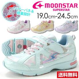 ムーンスター スーパースター スニーカー ローカット 子供 キッズ ジュニア 靴 MOONSTAR SUPERSTAR SS J805