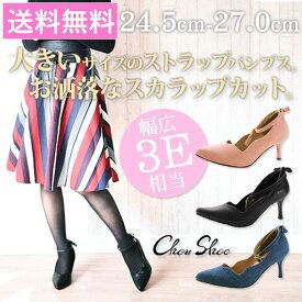 【在庫限りの売切りセール 8/17 8:00まで】フォーマル パンプス ハイヒール レディース 靴 Chou Shoe THSH-P07 tok