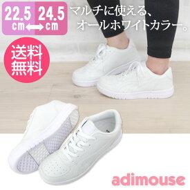 スニーカー ローカット レディース 靴 adimouse 2150 【平日3〜5日以内に発送】