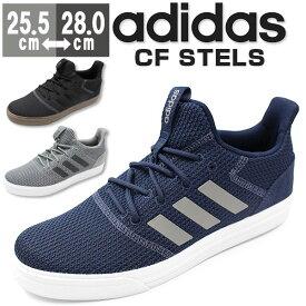 スニーカー メンズ アディダス ローカット スリッポン 靴 adidas CF STELS tok