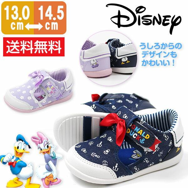 【アウトレット】 ディズ二ー ドナルドダック デイジーダック スニーカー ローカット 子供 キッズ ベビー 靴 Disney DN B1211