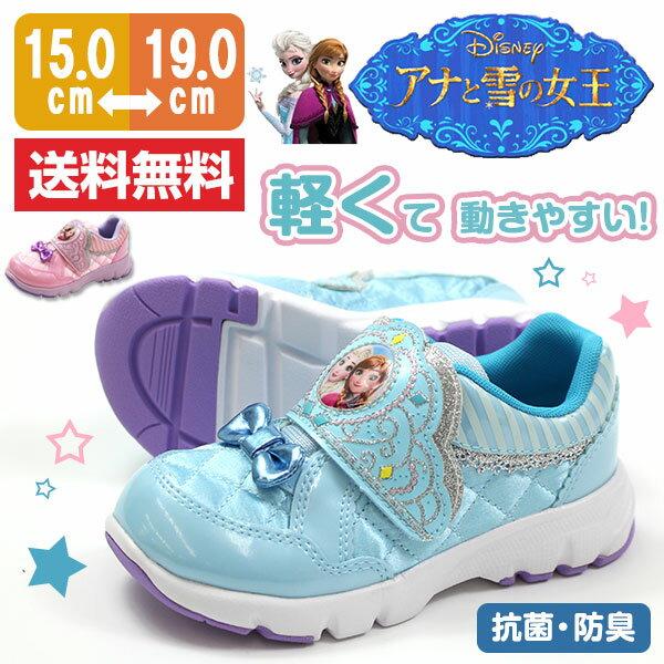 スニーカー 子供 キッズ ジュニア ディズニー アナと雪の女王 ローカット 靴 Disney DN C1217