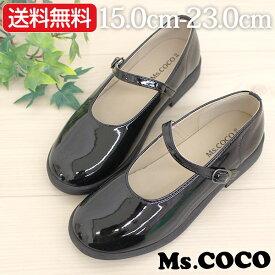 シューズ パンプス 子供 キッズ ジュニア 靴 Ms.COCO MC-1907 【5営業日以内に発送】