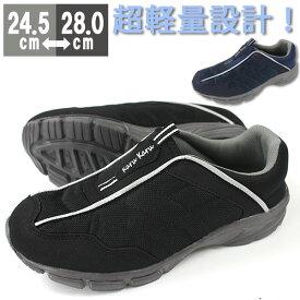 スニーカー メンズ スリッポン 靴 karukaru MC2914 【平日3〜5日以内に発送】