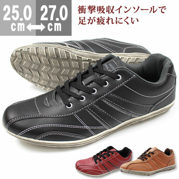 スニーカー メンズ ローカット 靴 WORLD BALANCE WB811