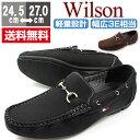 ドライビングシューズ メンズ ウィルソン 黒 スリッポン 靴 WILSON 8806