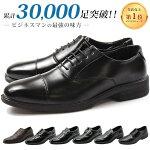 ビジネスシューズメンズ革靴幅広ワイズ3E軽量軽い歩きやすいエアーウォーキングウィルソンAIRWALKINGWilson