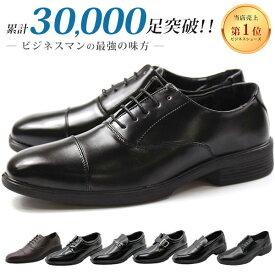 ビジネスシューズ 革靴 メンズ 幅広 ワイズ 3E 軽量 軽い 黒 ブラック ブラウン ストレートチップ ビット ローファー ビジネス 仕事 通勤 就活 冠婚葬祭 人気 歩きやすい エアー ウォーキング ウィルソン AIR WALKING Wilson